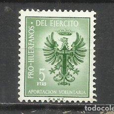 Sellos: 2714B-SELLO FISCAL BENEFICO HUERFANOS Y VIUDAS EJERCITO APORTACION VOLUNTARIA F.N.M.T , MILITARIA HU. Lote 244748845