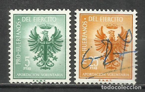 2714-SELLOS FISCALES BENEFICOS HUERFANOS Y VIUDAS EJERCITO APORTACION VOLUNTARIA F.N.M.T , MILITARIA (Sellos - España - Guerra Civil - Beneficencia)