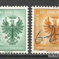 Sellos: 2714-SELLOS FISCALES BENEFICOS HUERFANOS Y VIUDAS EJERCITO APORTACION VOLUNTARIA F.N.M.T , MILITARIA. Lote 244749640