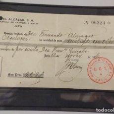 Sellos: COMITE DE CONTROL DE EL ALCAZAR JAEN UGT. FABRICA DE CERVEZA 1936.. Lote 244770435