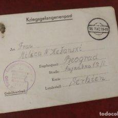 Sellos: CAMPO PRISIONEROS OFICIALES OFLAG XIII NUREMBERG SEGUNDA GUERRA MUNDIAL WWII.. Lote 244771520