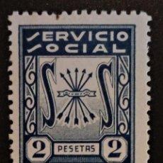 Sellos: GUERRA CIVIL SERVICIO SOCIAL 2 PESESTAS. Lote 244888145