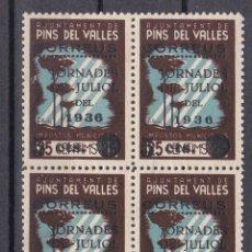 Sellos: 4 VIÑETAS DE 5 CTS DE PINS DEL VALLES DEL AÑO 1936 (GUERRA CIVIL) NUEVO SIN CHARNELA. Lote 244908660