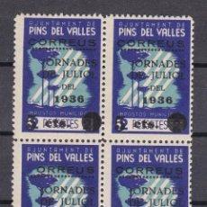 Sellos: 4 VIÑETAS DE 5 CTS DE PINS DEL VALLES DEL AÑO 1936 (GUERRA CIVIL) NUEVO SIN CHARNELA. Lote 244908680