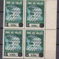 Sellos: 4 VIÑETAS DE 5 CTS DE PINS DEL VALLES DEL AÑO 1936 (GUERRA CIVIL) NUEVO SIN CHARNELA. Lote 244908745