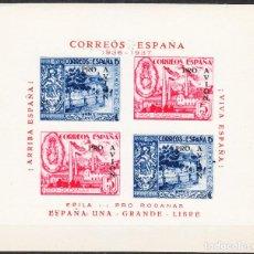Sellos: 1936-37 HB EPILA PRO RODANAS PRO AVIÓN EN NEGRO NUMERACIÓN AL DORSO S ROTA EN ESPAÑA **. Lote 244931610