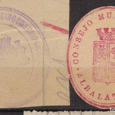 Sellos: SS27- GUERRA CIVIL. . MARCAS COLUMNA DE ALMUDEVAR Y CONSEJO ALBALATILLO (HUESCA). FRAGMENTOS. Lote 244983775