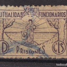 Sellos: SS10- PARAFISCALES MUTUALIDAD FUNCIONARIOS PRISIONES 10 CTS. Lote 244985100