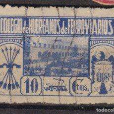 Sellos: SS10- PARAFISCALES COLEGIO HUÉRFANOS FERROVIARIOS 10 CTS. Lote 244985390