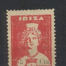 Sellos: IBIZA DIOSA TANIT 1936 PRO PARO 5 CTS NUEVO(*). Lote 245028115