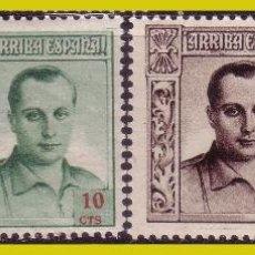 Francobolli: BENEFICENCIA 1937 JOSÉ ANTONIO PRIMO DE RIVERA, EDIFIL Nº NE14 A NE17 * *. Lote 245029650