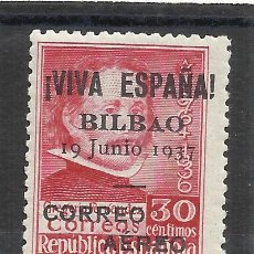 Sellos: BILBAO VIVA ESPAÑA 1937 EDIFIL 9 NUEVO**. Lote 245076725