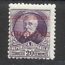 Sellos: BURGOS 1936 CORRESPONDENCIA URGENTE EDIFIL 45 NUEVO **. Lote 245077245