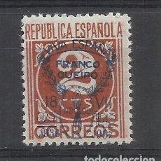 Sellos: SEVILLA 1937 VIVA FRANCO Y QUEIPO EDIFIL 58 NUEVO*. Lote 245078165