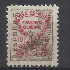 Sellos: SEVILLA 1937 VIVA FRANCO Y QUEIPO EDIFIL 59 NUEVO*. Lote 245078420