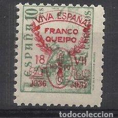 Sellos: SEVILLA 1937 VIVA FRANCO Y QUEIPO EDIFIL 60 NUEVO**. Lote 245078695