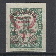 Sellos: SEVILLA 1937 VIVA FRANCO Y QUEIPO EDIFIL 57 NUEVO*. Lote 245083950