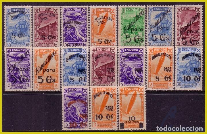 BENEFICENCIA 1941 HISTORIA DEL CORREO, HABILITADOS, EDIFIL Nº 36 A 52 * * COMPLETA (Sellos - España - Guerra Civil - Beneficencia)