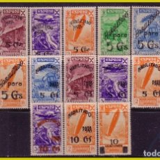 Sellos: BENEFICENCIA 1941 HISTORIA DEL CORREO, HABILITADOS, EDIFIL Nº 36 A 52 * * COMPLETA. Lote 245096000