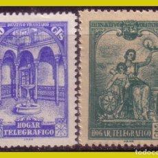 Selos: BENEFICENCIA, HUÉRFANOS T. 1937 HOGAR TELEGRÁFICO, EDIFIL Nº 10A Y 11A * *. Lote 245098415