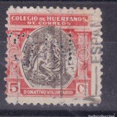 Sellos: SS11- BENEFICENCIA CORREOS . PERFORADO MC. Lote 245109060