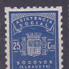 Sellos: SS11- GUERRA CIVIL LOCALES ASISTENCIA SOCIAL SOCOVOS ALBACETE ** SIN FIJASELLOS . LUJO. Lote 245109680