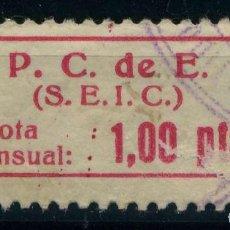 Sellos: ESPAÑA GUERRA CIVIL. PCE - PARTIDO COMUNISTA. EDIFIL18. Lote 245170495