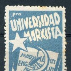 Sellos: ESPAÑA GUERRA CIVIL. PCE - PARTIDO COMUNISTA. PRO UNIVERSIDAD MARXISTA. EDIFIL 83. Lote 245184040