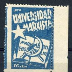 Sellos: ESPAÑA GUERRA CIVIL. PCE - PARTIDO COMUNISTA. PRO UNIVERSIDAD MARXISTA. EDIFIL 83DV. Lote 245184285