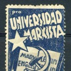 Sellos: ESPAÑA GUERRA CIVIL. PCE - PARTIDO COMUNISTA. PRO UNIVERSIDAD MARXISTA. EDIFIL 84. Lote 245184520