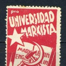 Sellos: ESPAÑA GUERRA CIVIL. PCE - PARTIDO COMUNISTA. PRO UNIVERSIDAD MARXISTA. EDIFIL 85. Lote 245189670