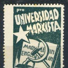 Sellos: ESPAÑA GUERRA CIVIL. PCE - PARTIDO COMUNISTA. PRO UNIVERSIDAD MARXISTA. EDIFIL 86. Lote 245189930