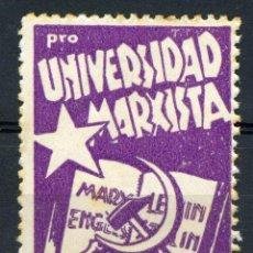 Sellos: ESPAÑA GUERRA CIVIL. PCE - PARTIDO COMUNISTA. PRO UNIVERSIDAD MARXISTA. EDIFIL 88. Lote 245190405