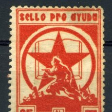 Sellos: ESPAÑA GUERRA CIVIL. PCE - PARTIDO COMUNISTA. COMISARIADO. EDIFIL 104. Lote 245196395