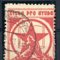 Sellos: ESPAÑA GUERRA CIVIL. PCE - PARTIDO COMUNISTA. COMISARIADO. EDIFIL 105. Lote 245196665