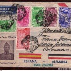 Timbres: GIROEXLIBRIS.-CORREO AÉREO SOBRE PATRIOTA DE ESPAÑA GUERRA CIVIL DE SEVILLA A BERLIN CENSURA MILITAR. Lote 245198065