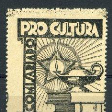 Sellos: ESPAÑA. GUERRA CIVIL. PRO CULTURA. COMISARIADO. EDIFIL 113P. PAPEL GRISACEO. Lote 245202885