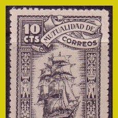 Sellos: BENEFICENCIA, MUTUALIDAD DE C. 1948 GÁLVEZ Nº 112 * * LUJO. Lote 245231885