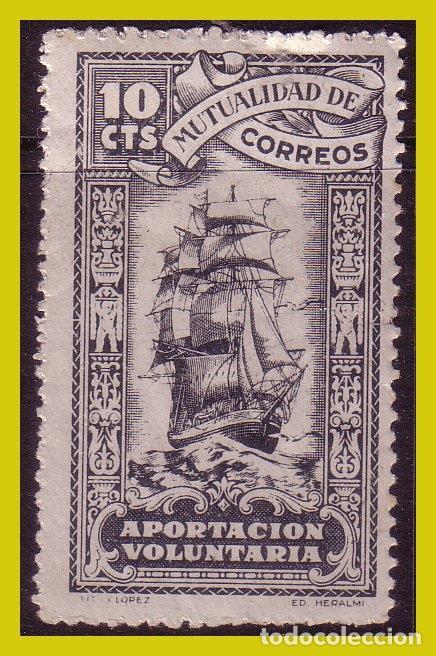 BENEFICENCIA, MUTUALIDAD DE C. 1948 GÁLVEZ Nº 112 * * (Sellos - España - Guerra Civil - Beneficencia)