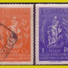 Sellos: BENEFICENCIA, HUÉRFANOS DE C. 1943 N. S. DEL PILAR, GÁLVEZ Nº 84 A 87 (O). Lote 245232330