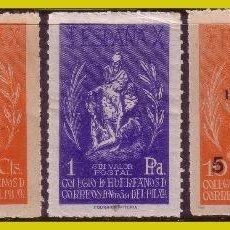 Sellos: BENEFICENCIA, HUÉRFANOS DE C. 1943 N. S. DEL PILAR, GÁLVEZ Nº 84 A 88 *. Lote 245232440