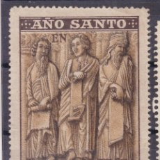 Sellos: SS43- VIÑETA AÑO SANTO COMPOSTELANO 1937 . SIN GOMA. Lote 245277750