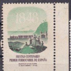 Sellos: SS43- VIÑETA FIESTAS CENTENARIO FERROCARRIL MONGAT 1948 ** SIN FIJASELLOS. Lote 245278405