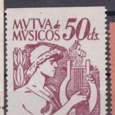 Sellos: SS43- VIÑETA MUTUA DE MUSICOS BARCELONA ** SIN FIJASELLOS 42 X 35 MM. Lote 245278680