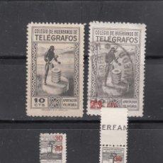 Sellos: COLEGIO DE HUERFANOS DE TELEGRAFOS. 4 SELLOS. Lote 245279380