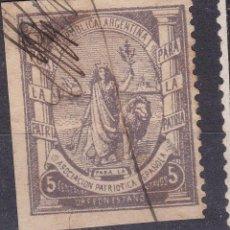 Sellos: SS43- VIÑETA ASOCIACIÓN PATRIÓTICA ESPAÑOLA ORFEON ESPAÑOL. ARGENTINA USADA 26 X 31 MM. Lote 245280115