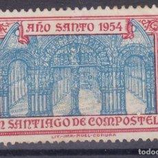 Sellos: SS43- VIÑETA AÑO SANTO 1954 NUEVA SIN GOMA 32 X 48 MM. Lote 245281320