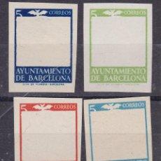 Sellos: SS40- AYUNTAMIENTO BARCELONA PRUEBAS DE LOS MARCOS DE UN SELLO X 6 COLORES . (*) SIN GOMA. Lote 245285845