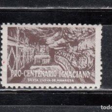 Sellos: PRO-CENTENARIO IGNACIANO, SANTA CUEVA DE MANRESA. Lote 245286330