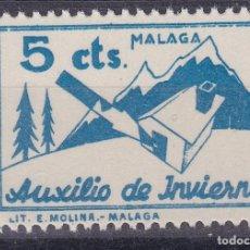 Sellos: SS44- GUERRA CIVIL LOCALES AUXILIO INVIERNO MALAGA ** SIN FIJASELLOS .LUJO. Lote 245294125